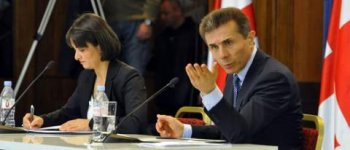 Bidzina Ivanishvili Conference (photo: )